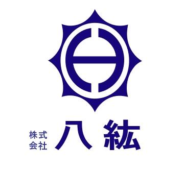 株式会社八紘